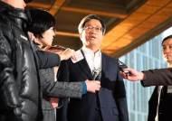 사법농단 핵심 '상고법원'...법원, 24일 간담회 열어 논의 예정