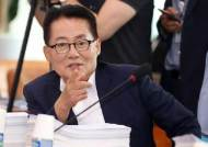 """박지원 """"조국 'SNS 여론전' 아주 잘했다…민주당은 여당 자격 없어"""""""