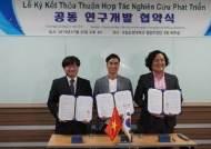 순천천연물의약소재개발연구센터, 베트남 NTEA 및 브이케이프론티어와 3자간 업무협약 체결