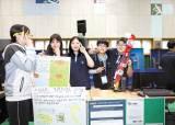 [시선집중] <!HS>미래세대<!HE>의 직업 체험, 진로 개발 돕는 '주니어물산아카데미' 큰 호응