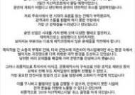 음악 축제 '지산락페스티벌' 공연 3일 앞두고 취소