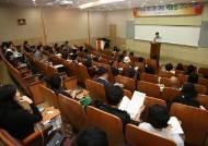 동국대학교 문화예술대학원 '제5기 문화예술 최고위 과정' 신입생 모집