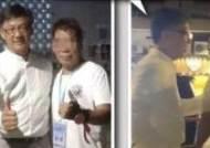 '백색 테러단' 엄지척한 홍콩의원···부모 묘 훼손당했다