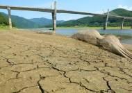 소양강댐·충주댐 가뭄 대비 하천 유지용수 방류 중단
