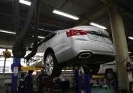 국내 자동차·타이어 업계, 휴가철 무상 점검 실시