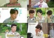 """""""현실 감각 0"""" '덕화TV2' 이덕화·김보옥, 좌충우돌 덕화다방 개업"""