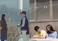 김고은X정해인, '도깨비'서 못 이룬 사랑 '음악앨범'에서