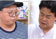 """'백종원의 골목식당' 홍탁집 아들 근황 """"그러면 장가 못 가는데…"""""""
