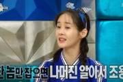 """김가연의 악플러 대처 요령…""""변호사 선임 안 해도 돼"""""""