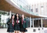 """[열려라 공부+] """"미래 글로벌 여성 리더필수 역량 교육에 초점"""""""