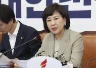 """'5·18 망언' 김순례, 한국당 복귀…""""그릇된 언어로 상처"""""""