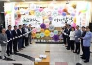 성남시 수정∙중원도서관 사서 35명 전국 5,000km 누빈 까닭