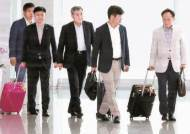 [사진] 국회 방미단 출국
