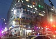 천안 두정동 8층 찜질방 건물 화재…진화 완료