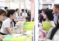 서울여자대학교, '2020 수시 대학입학정보박람회' 참가