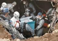 아현동 통신구 화재, 문래동 수돗물 사태 재발 막는다…서울시가 지하 5만㎞ 통합관리
