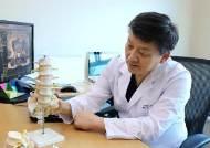 [칼럼] 척추관협착증 수술 반드시 필요한 경우는 많지 않아