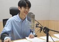 AB6IX 김동현, EBS FM '아이돌이 만난 문학' 낭독 재능기부