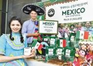 [맛있는 도전] 공정무역 인증 싱글오리진 커피…'멕시코 산 크리스토발' 인기