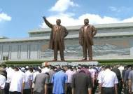 지난해 북한 1인당 국민소득 143만원, 한국의 3.9% 수준