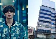 DAESUNG's Official Statement After Reports of Illegal Activities in His Building