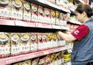 [맛있는 도전] 28년 전통의 노하우 담긴 '양반 파우치죽' 전복·쇠고기·단호박·밤단팥죽 4종 구성