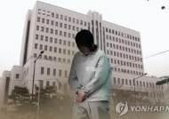 """""""김동성 사랑해서"""" 친모 살해 청부한 여교사, 항소심도 징역 2년"""