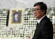 """김홍일 빈소 찾은 나경원 """"DJ는 정치보복 안했다"""""""