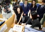 '사내 접속도 말고 일하지도 말라'···MBC 아나운서 7인의 두달