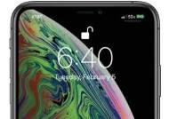 애플, 인텔의 모바일 모뎀사업 1조원에 샀다…'탈 퀄컴' 가속화