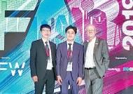 [맛있는 도전] 아워홈 푸디움, 다채로운 메뉴로 FAB 아태지역 최우수상 '쾌거'