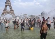 파리 42.6도, 독일·벨기에 등 연일 역대 최고기온 깨는 서유럽