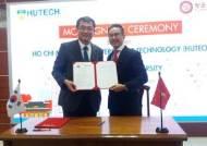 광운대 유지상 총장 베트남 주요 대학 방문, 국제화 사업의 기반 다져