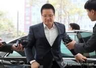 [단독]'김학의 사건' 발단 본격 수사…윤중천 측과 쌍방무고 여성 소환