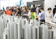 [분양 포커스] 래미안 IoT 플랫폼 첫 적용 아파트평형·평면 다양한 2616가구 대단지