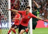 벤투호, FIFA랭킹 37위 유지...일본은 5계단 하락 33위