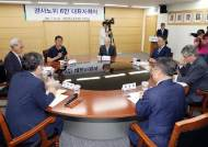 경사노위, 위원 전원 사퇴 극약처방…노동계 3인은 거부