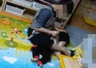 법원, 1살 아이 '강제식사 학대' 어린이집 원장·보육교사 모녀 징역형 선고