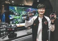 """e스포츠도 5G AR·VR로 관람…SKT """"e스포츠 중계 진화 전기 마련"""""""