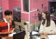 """'씨네타운' 류준열 """"쿠바 여행서 이제훈의 가치관 많이 배워"""""""