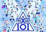 """경찰, """"'프로듀스X101' 관련자 소환 조사…속도 낼 것"""""""