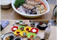 속초맛집 '속초해녀마을', 현지 해녀가 직접 채취한 신선한 재료로 만든 전복뚝배기