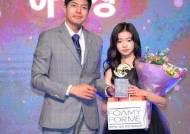 천연 헤어케어 브랜드 포미포미, '제39회 황금촬영상 영화제' 공식 후원사