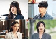 [종영②] 캐릭터 맛집 '검블유', 시즌2가 시급하다