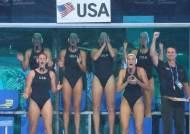 미국 여자 수구 선수 등 9명 광주 클럽 사고에서 부상