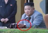 김정은의 시계는 5시20분…북한 탄도미사일 현장의 시간별 재구성