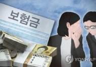 """은행원에 속아 13억잃은 노인···""""죽은 아내가 알려준 것같다"""""""