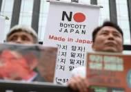 [이코노미스트] 일본행 항공권 취소 난기류에 휩싸여