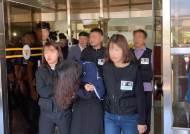 '정수리 꼼수' 막을 한국판 머그샷…'고유정 방지법' 나온다
