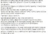 """<!HS>차명진<!HE>, 日 불매운동에 """"퇴행적 운동…문재인이 원인제공"""""""